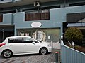 Higashicho, Atsugi, Kanagawa Prefecture 243-0001, Japan - panoramio (11).jpg