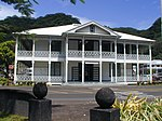 High Court of American Samoa.jpg