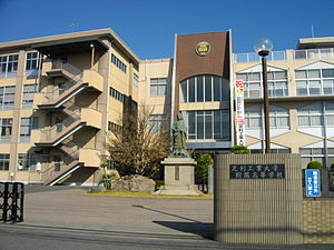 High School attached to Ashikaga Institute of Technology.JPG