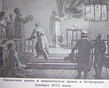 Russia religion hindu