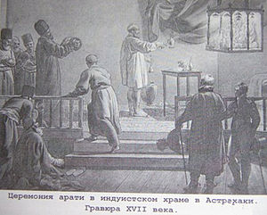 Hinduism in Russia - Early 19th century engraving depicting Hindu temple in Astrakhan, Russia.