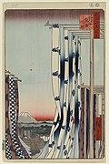 Hiroshige Le quartier des teinturiers de Kanda.jpg