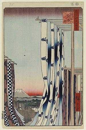 Kanda, Tokyo - Hiroshige Le quartier des teinturiers de Kanda