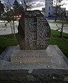 Homenaje a los Detenidos Desaparecidos de Chillán.jpg