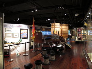 Hong Kong Maritime Museum - Museum interior at Murray House.