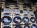 Hongan-ji National Treasure World heritage Kyoto 国宝・世界遺産 本願寺 京都397.JPG