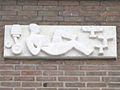 Hoornsestraat 56.JPG