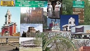 Hoshiarpur - Landmarks Of Hoshiarpur