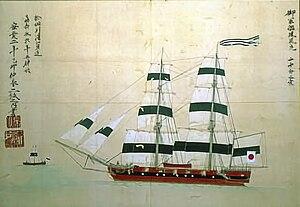 Japanese warship Hōō Maru - Japanese warship Hōō Maru