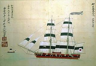 Japanese warship <i>Hōō Maru</i>