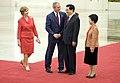 Hu Jintao and wife greet the Bushes.jpg
