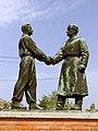Hungarian-Soviet Friendship Memorial by Zsigmond Kisfaludi Strobl in Memento Park, Budapest - Sprava.jpg