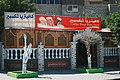 Hurghada Coffee shop 1.jpg