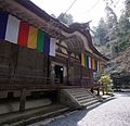 Hyakusai-ji temple , 百済寺(ひゃくさいじ) - panoramio (76).jpg