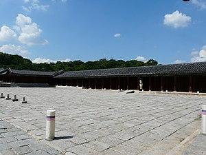 Hyehwa fall 2014 061 (Changgyeonggung).JPG