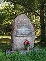 II ms monument Väikse Emajõe juures.jpg