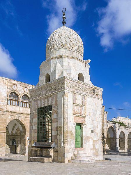 Sebil Qaitbay Brunnen Jerusalem