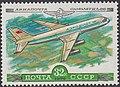 Il-86 Soviet stamp.jpg