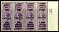 India 1a specimen telegraph stamps overprinted on revenue stamps.jpg