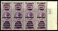 India 1a specimen telegraph stamps overprinted on revenue stamps.jpg
