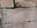 Inscription 12th cen. somnath Ambajogai.jpg