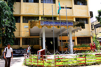 Chittagong College - Administrational building of Chittagong College