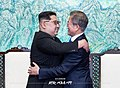 InterKorean Summit 1st v10.jpg