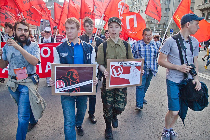 Internet freedom rally in Moscow (2017-07-23) by Dmitry Rozhkov 21.jpg