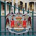 Iolani Palace Gates (30005210893).jpg