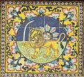 Iranian lion & sun (3).JPG