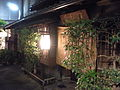 Iseto Tokyo Japan.jpg