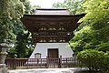 Ishiyamadera24n4272.jpg