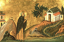 Isidore of Pelusium (Menologion of Basil II).jpg