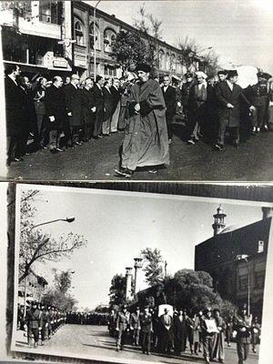 Iskander Mirza - Iskander Mirza's State Funeral in Iran, in 1969.