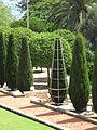 Israel, Haifa, Bahá'í gardens, tree form.JPG