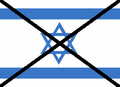 Israel flag crossed.png