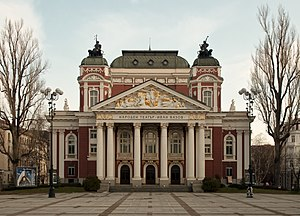 Ivan Vazov National Theatre - View of the theatre's facade