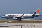 JA11JJ, Airbus A320-232, GK203, from Narita, Tokyo (18118713839).jpg
