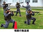 JASDF airman Type 64 rifle drills.jpg
