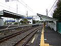 JRE-asano-platform-4.jpg