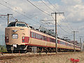 JRW 485 series konko extra train kurashiki.jpg