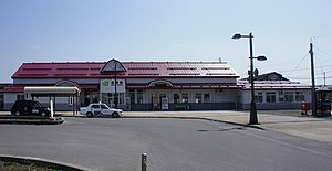 JR Soya-Main-Line Nayoro Station building (20190429).jpg