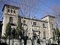 Jaén - Edificio del Museo Provincial.jpg