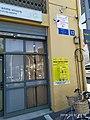 Jaffa Amiad Market 16.jpg