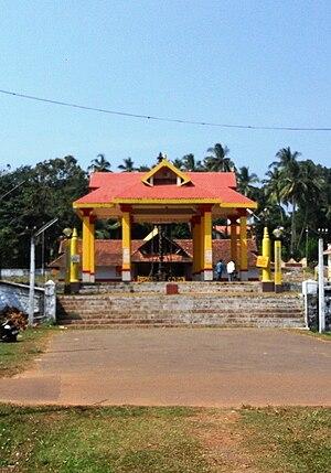 Thalassery - Thalassery Jagannath Temple, Kerala