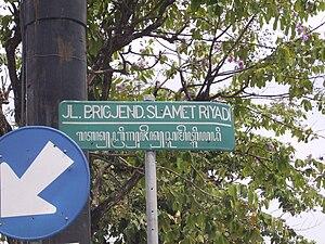 Slamet Rijadi - Road sign for Slamet Riyadi Street in Surakarta, Central Java