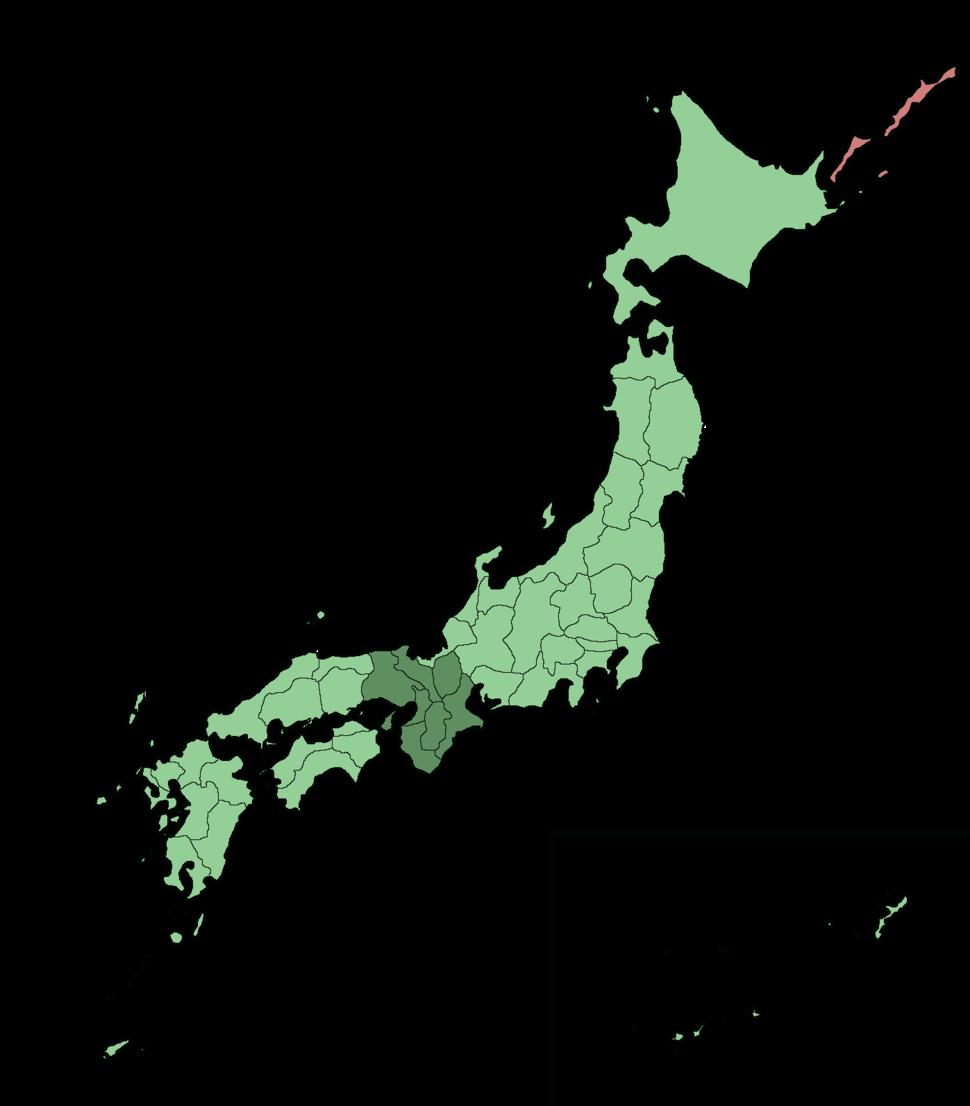 The Kansai region in Japan