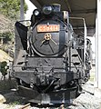 Japanese-national-railways-C58-414-20120313.jpg