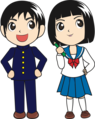 Japanese students publicdomainq-0004934crltvo.png