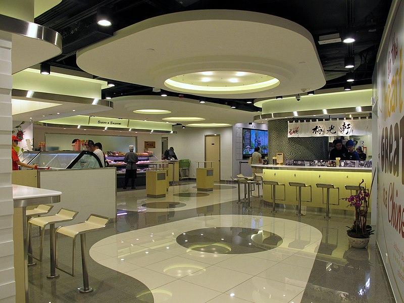 File:Jasons Food & Living Food Court 201208.jpg